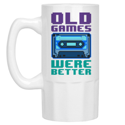 Пивная кружка Oldschool games were better