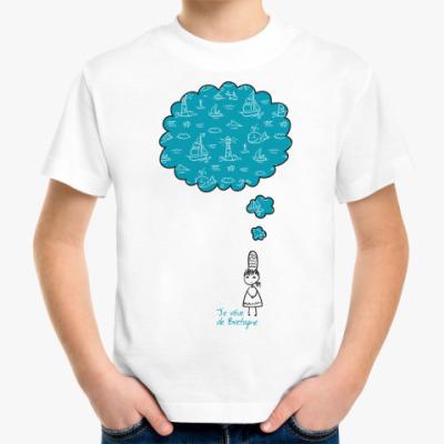 Детская футболка Мечтаю о Бретани