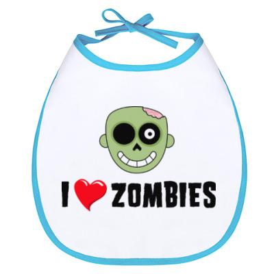 Слюнявчик I love zombies