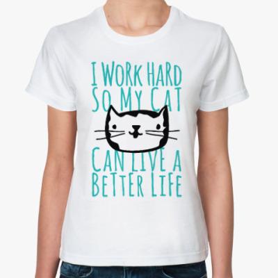 Классическая футболка Работаю ради кота