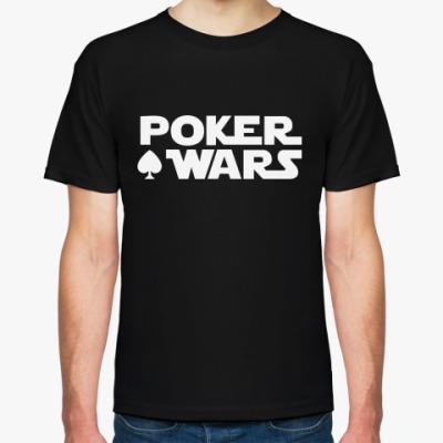 Футболка Poker Wars