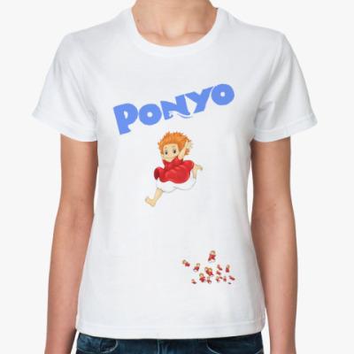 Классическая футболка Ponyo #3