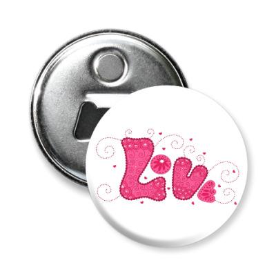 Магнит-открывашка Pink Love