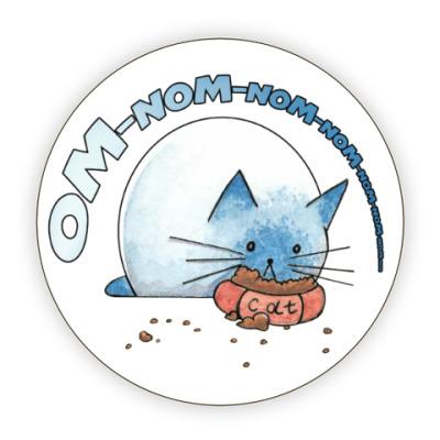 Костер (подставка под кружку) Ом-ном-ном-ном кот