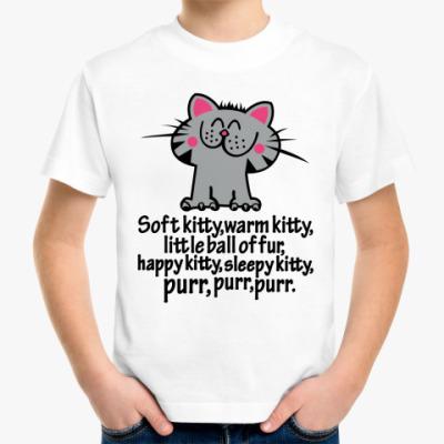 Детская футболка Песня Шелдона и Пенни