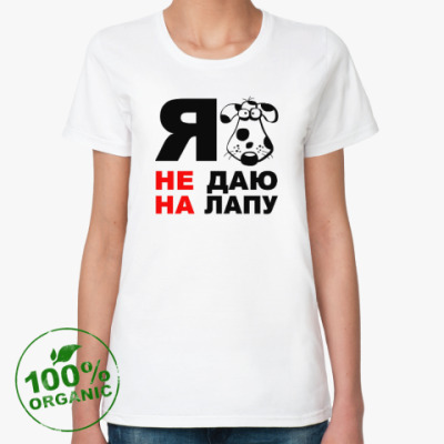 Женская футболка из органик-хлопка Антикоррупция