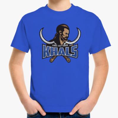 Детская футболка Кхал Дотрак
