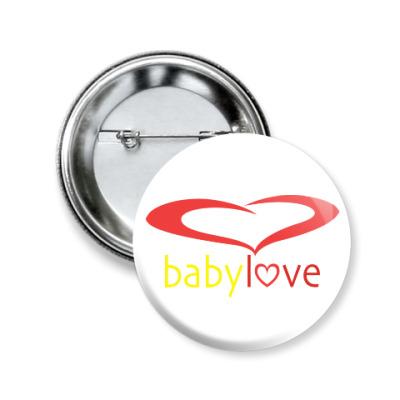 Значок 50мм Baby Love