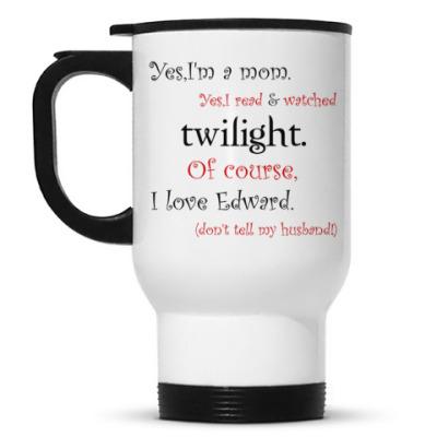 Кружка-термос Twilight mom