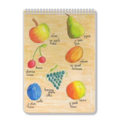 Блокнот 'Fruits'