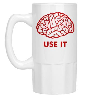 Пивная кружка Мозг