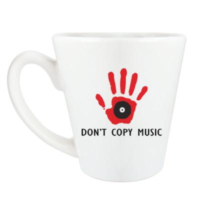 Чашка Латте Dont Copy Music