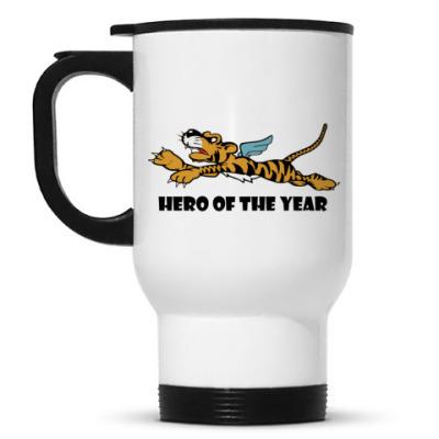 Кружка-термос Tiger Hero