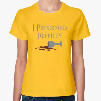 Женская футболка Я отравил Джоффри