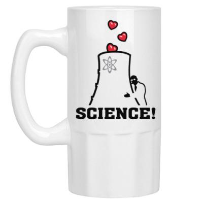 Пивная кружка Science! Ядерная физика