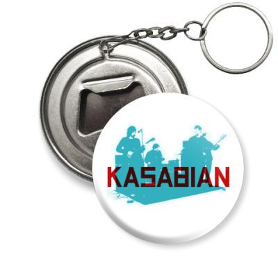 Брелок-открывашка Kasabian