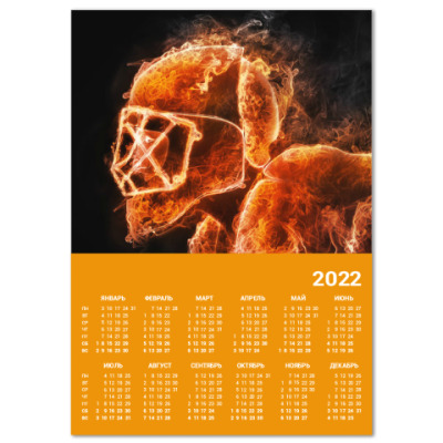 Календарь 'Огненный вратарь'