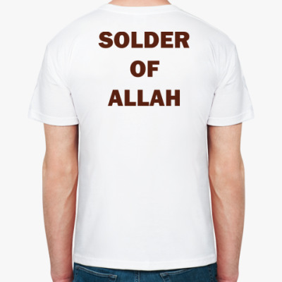 SOLDER OF ALLAH