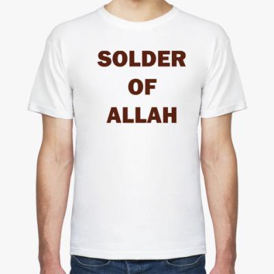 Футболка SOLDER OF ALLAH