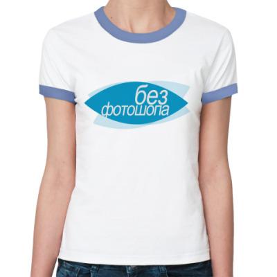 Женская футболка Ringer-T Photoshop free