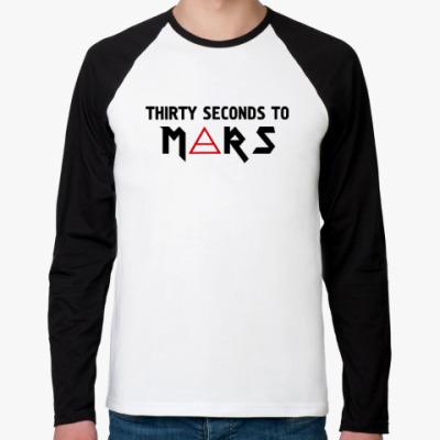 Футболка реглан с длинным рукавом Thirty seconds to mars