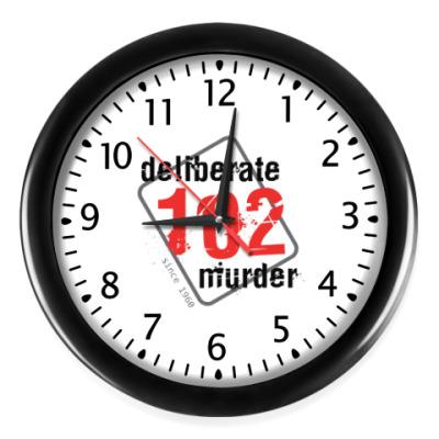 Настенные часы Часы, черные (черные цифры) #102DeliberateMurder