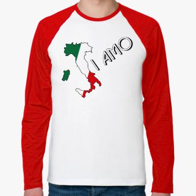 Футболка реглан с длинным рукавом Я люблю тебя по-итальянски