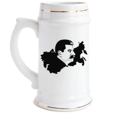 Пивная кружка Сталин СССР