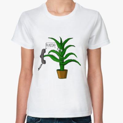 Классическая футболка Aloe