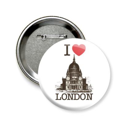 Значок 58мм Я люблю Лондон