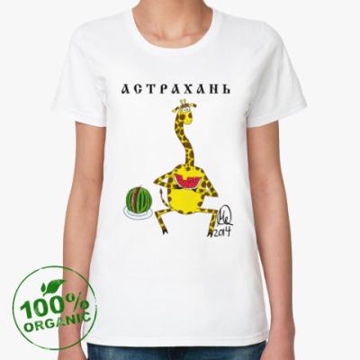 Женская футболка из органик-хлопка Астрахань