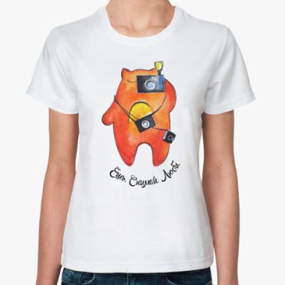 Классическая футболка Ешь. Снимай. Люби.