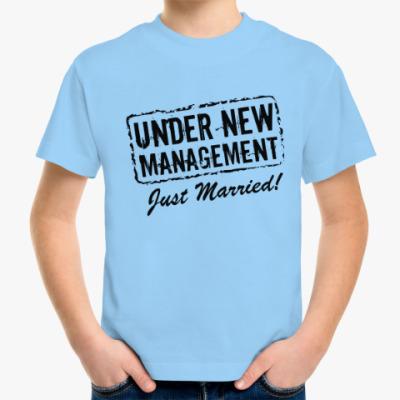Детская футболка Молодожёны