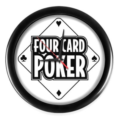 Настенные часы Four Card Poker