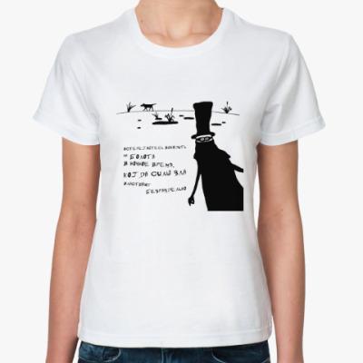 Классическая футболка Собака Баскервилей