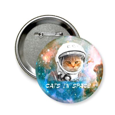 Значок 58мм котейка космонавт