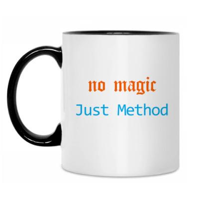 Кружка No magic Just method