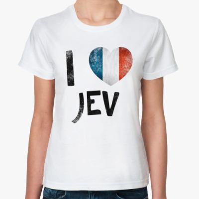 Классическая футболка  I LOVE JEV