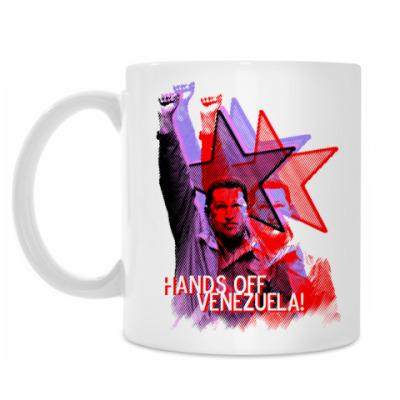 Кружка Hugo chavez
