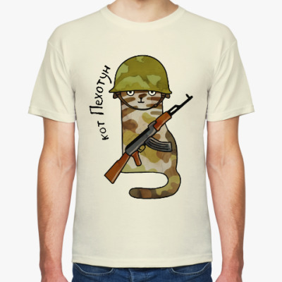 Футболка Милитари кот. Солдат из пехоты.