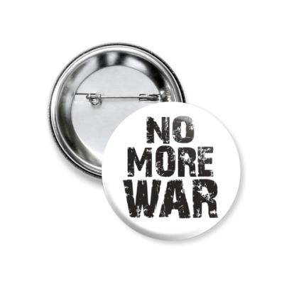 Значок 37мм Нет войне