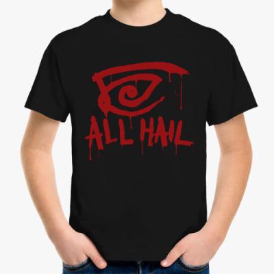 Детская футболка Темная Башня: All Hail