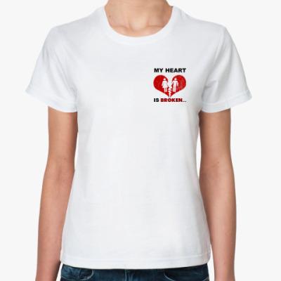 Классическая футболка My heart is broken