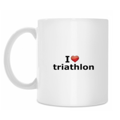 Кружка I love triathlon