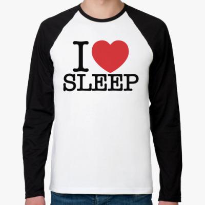 Футболка реглан с длинным рукавом I love sleep