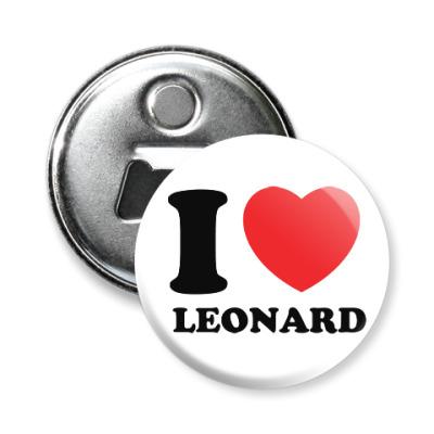 Магнит-открывашка Люблю Леонарда