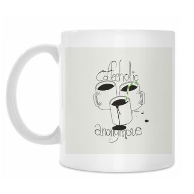 Кружка Анонимный кофеголик