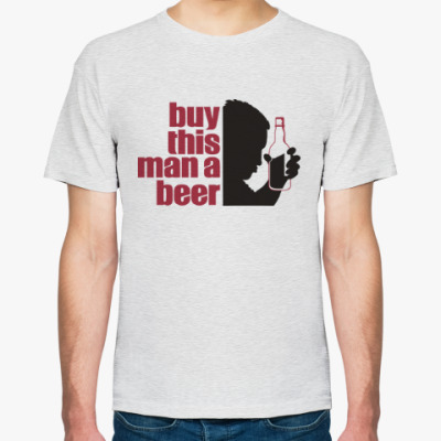 Футболка Купи этому человеку пиво