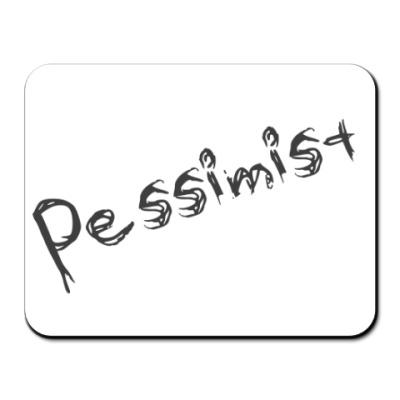 Коврик для мыши Pessimist