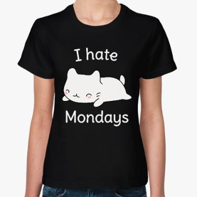 Женская футболка Ненавижу понедельники